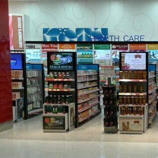 hypermart big mall 1
